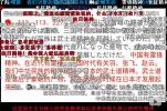 """日本网友:日本有""""武士道""""精神,中国又有什么精神呢?弹幕亮了……"""