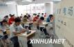江苏省考试院解密:为何理科本二线比去年高了16分