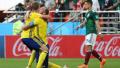 瑞典大胜墨西哥 两队携手挺进16强