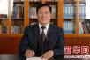 王忠林会见出席济南市中德交流合作协会成立大会嘉宾
