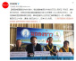 好消息!泰國官方確認普吉遊船傾覆事故失蹤11人中5人倖存