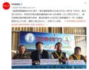 好消息!泰国官方确认普吉游船倾覆事故失踪11人中5人幸存