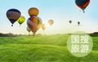山东大学旅游产业研究院成立 助推山东精品旅游产业发展