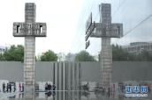 南京十大文化地标总榜单首日投票超26万