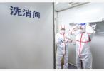 中科院与上海市共建生命科学领域三大研究平台