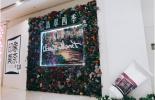 一场艺术展 为何会成为苏州人的打卡圣地