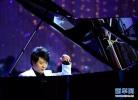 在青岛啤酒城乐享音乐文化盛宴 郎朗与百名师生同奏钢琴名曲
