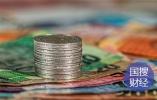央行连续3天共回笼2000亿元 货币政策走向成焦点