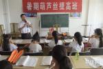 廊坊各类兴趣培训班为少年儿童提供学习机会