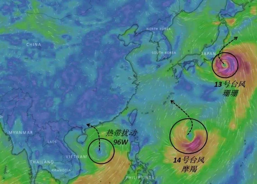 """今年第14号台风""""摩羯""""生成 预计周六进入东海东部海面"""