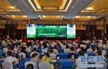 京津冀首届人力资本创新发展大会在石举行