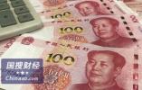 二手房成交量持续下滑 北京楼市还会有金九银十吗?