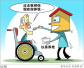 """""""电子权证""""今起在郑州市区启用 办抵押业务放款更快"""