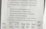 无锡私立名校回应女老师体罚学生:涉事教师被调离一线教学岗