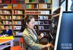 三河市总工会发放3万张电子阅读卡