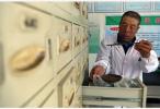 甘肃发布黄芪等中药饮片炮制标准 保原料优质可控