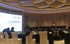 """新加坡组团来""""浙""""话合作 聚焦油气贸易和海事服务"""