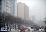 减小污染影响 洛阳市启动轻中度污染天气管控