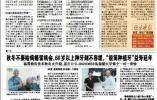"""北京地铁内使用滑板车将被罚款 劝返""""童乞""""20余人"""