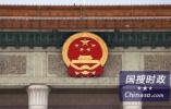 受权发布:中华人民共和国人民检察院组织法