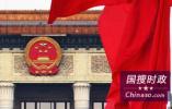 受权发布:中华人民共和国人民法院组织法