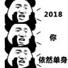 """中国""""单身经济""""走热 """"一人份""""商品蹿红"""