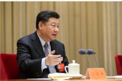 Xi sends congratulatory letter to 5th World Internet Conference