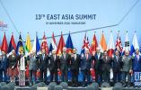 李克强在第13届东亚峰会上的讲话(全文)