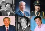 中国一个月内痛失6位重量级院士 他们都是谁?
