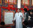 藏医药浴法列入人类非遗名录