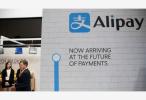 支付宝将助力北欧两家移动支付公司互联互通
