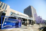 杭州知识产权创新产业园启用 首批11家企业入驻