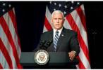 美国副总统彭斯宣布成立太空司令部