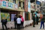 闯幼儿园砍伤12名幼童 广西凭祥罪犯覃鹏安已被执行死刑