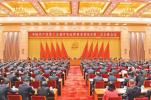 十九届中纪委三次全会今起召开 新年反腐部署备受关注