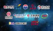 新华社民族品牌工程入选企业有多强?
