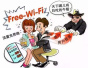 谨防电信网络诈骗!春节晒幸福千万莫晒这些图
