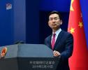 外交部:中国与新西兰应排除干扰 推动关系持续向前发展