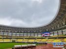2019年沧州将改造新建体育设施80余处
