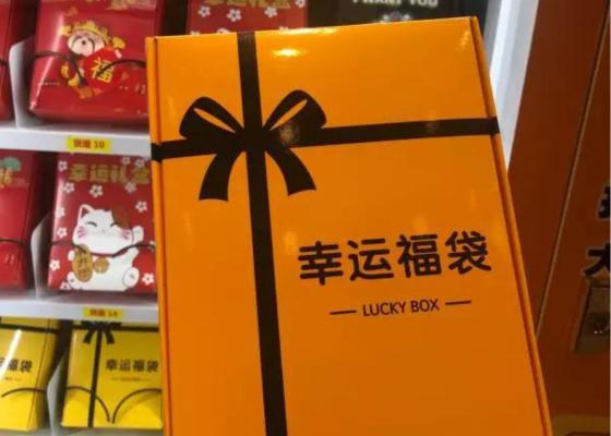 """""""幸運盒子""""騙局調查:售價超30是虛假承諾,出現三無産品"""