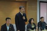大连市丹东商会召开第一届二次会员大会