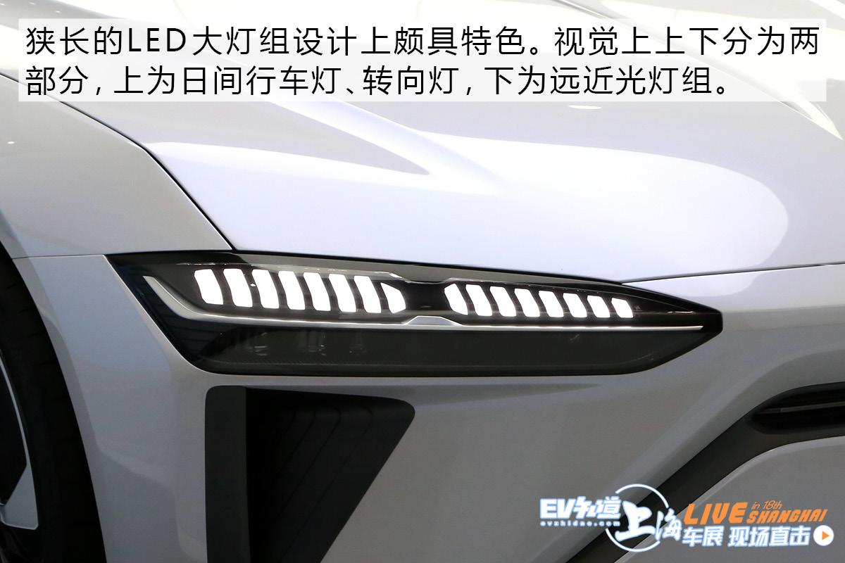 2019上海车展:实拍蔚来eT预览版
