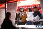 第7届河北省创新创业大赛开始报名
