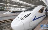 ?京津旅游直通车年内开通
