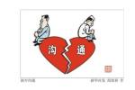 上海仁济医院一医生和患者发生肢体冲突 正在接受警方调查