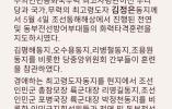 金正恩指导朝军火力打击训练 亲自下达射击命令
