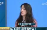 """王牌飞机""""展翅""""大兴机场!背后的意义不只是首飞成功这么简单"""