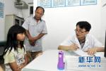 衡水:村卫生室纳入乡镇卫生院一体化管理试点启动