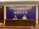 2019衡水湖国际马拉松9月22日鸣枪开跑