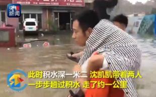 26秒!肩上扛一个 手里牵一个 消防员齐腰积水中救出两兄妹